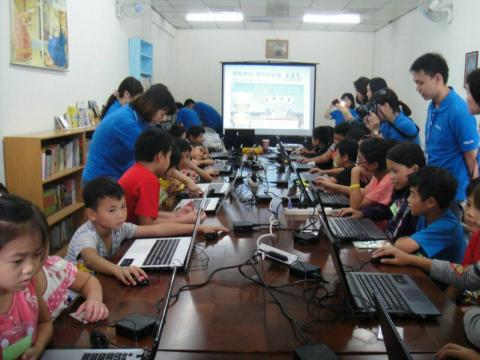 Children After School Class - Computer learning