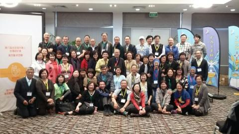 some of the oversee Chinese participants of 6th Worldwide Overseas Chinese Pastoral and Evangelization Convention