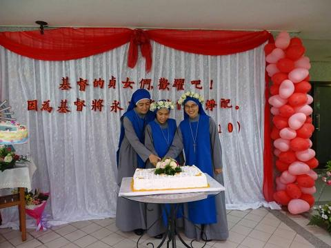 TW profession 2017-celebration for the profession of the two Taiwanese sisters